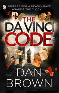 Da Vinci Code Young Adult